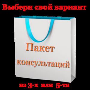 paket-v-sajdbar-v3